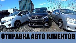 Отправляю авто клиентам. Toyota bB из проекта Ивана Килина.Toyota Rush за 1 млн