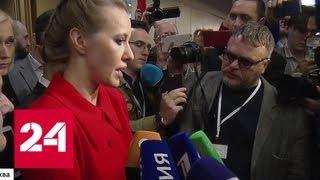 Разговор с президентом: выкрики почти не работали - Россия 24