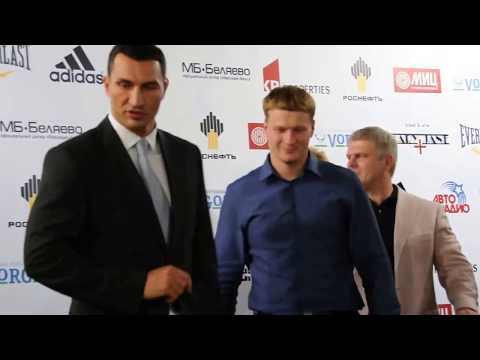 Wladimir Klitschko and Alexander Povetkin: Moscow press conference