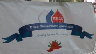 Russian Ethnic Community Council of NSW (26 October, 2012)