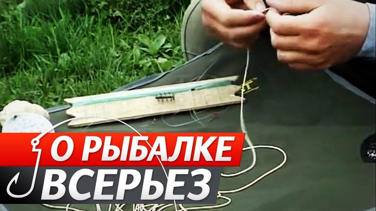 Сети рыболовные рыбалка, охота на besplatka. Ua ➤ cайт бесплатных частных объявлений бесплатка ▫ покупка и продажа новых и б/у товаров ▫ услуги ▫ цены в украине «besplatka. Ua». Все предложения; только объявления; только купить сейчас; только аукцион; аукцион от 1 грн. Только товары со.