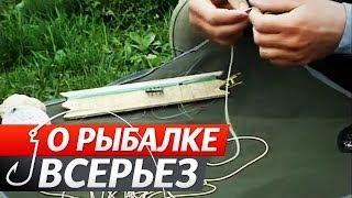 """Ловля Карася на Резинку весной.""""О Рыбалке Всерьез"""" видео.."""