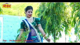 2019 Folk Song केसरिया बन्ना | KESARIYA BANNA | Khetesh Rana | Ft.Chintu, Rita | Rajasthani Song