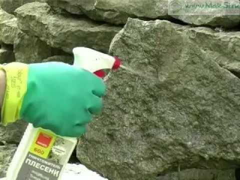 Неомид 600 Удалитель плесени.mp4