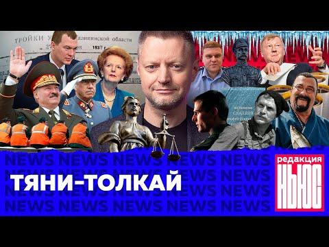 Редакция. News: народные деньги, мнение судей, омуль особого назначения