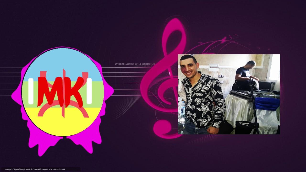 musique awah