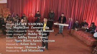 """Yahova Mujhe Teri Jarurat Hai): -song with lyrics by -""""Anil Samuel"""