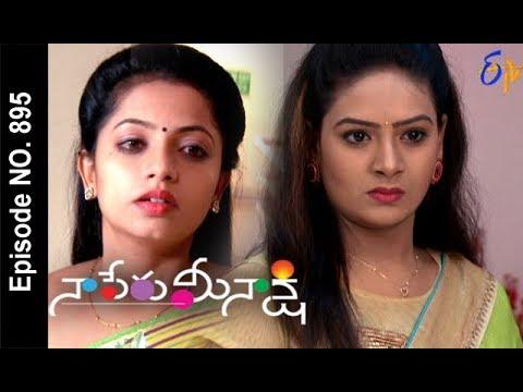 Naa Peru Meenakshi | 4th December 2017  | Full Episode No 895 | ETV Telugu