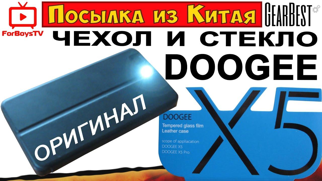 Чехол бампер с картинками для doogee x5 max pro / x9 mini / y100x. Телефоны и аксессуары » аксессуары для телефонов. 150 грн. Харьков, червонозаводской. Сегодня 12:41.