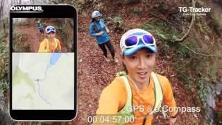 olympus Tough Cameras - TG-4, TG-Tracker, and TG-870