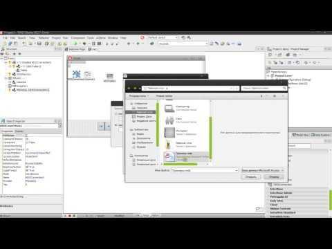 Работа с компонентами IBX, или использование InterBase