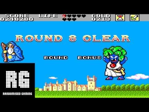 Wonder Boy in Monster Land - Sega Master System - Exclusive level