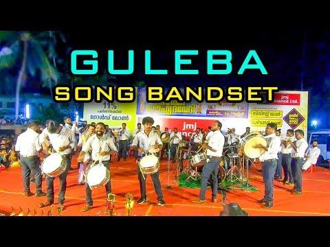 Guleba Song Bandset | #Rocking Performance |  Ragadeepam Mundathikode @ Pavaratty