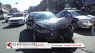 Շղթայական ավտովթար Երևանում  բախվել են Mitsubishi Pajero ն, Mazda ն և շտապօգնության ավտոմեքենան