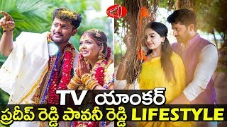 shocking personal life facts about tv actor pradeep wife pavani reddy   unseen photos   gossip adda