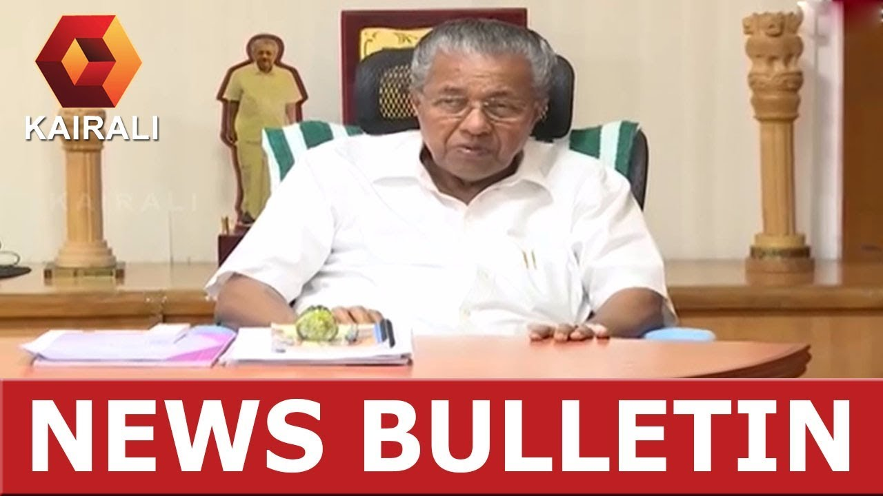 Kairali News Night | 10th August 2018