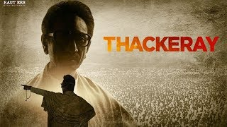 Full Movie Thackeray | Promotion Event | Nawazuddin Siddiqui Amrita Rao