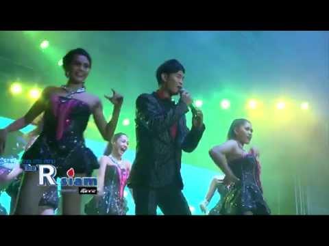 [The Rsiam | เดอะ อาร์ สยาม]ประกวดแข่งขัน ครั้งที่ 3 จ.สุพรรณบุรี : เพ็ชร เล็กรัตน์