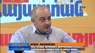 Ուրվագիծ 28 03 2017   Արմեն Ռուստամյան