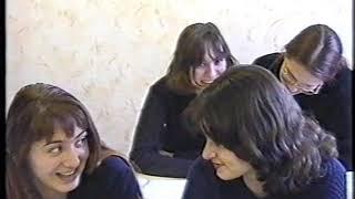 Уроки в  11х классах, весна 2000 г.