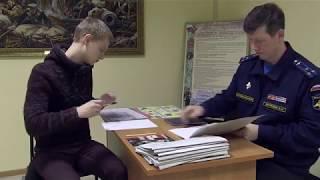Учебный военный центр РГУ нефти и газа (НИУ) имени И.М. Губкина