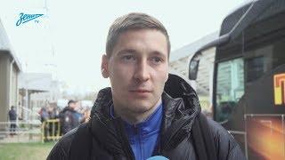 Далер Кузяев на «Зенит-ТВ»: «Наверное, сегодня был самый обидный матч сезона»