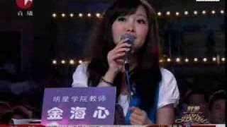 Hot black Chinese girl singing badly
