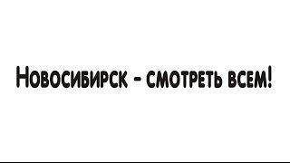 Момент кражи в салоне Новосибирска зафиксировала камера наблюдения(Внимание владельцы и работники , салонов и все новосибирцы! Это может произойти с Вами. Одна из камер видеон..., 2015-12-27T10:41:20.000Z)