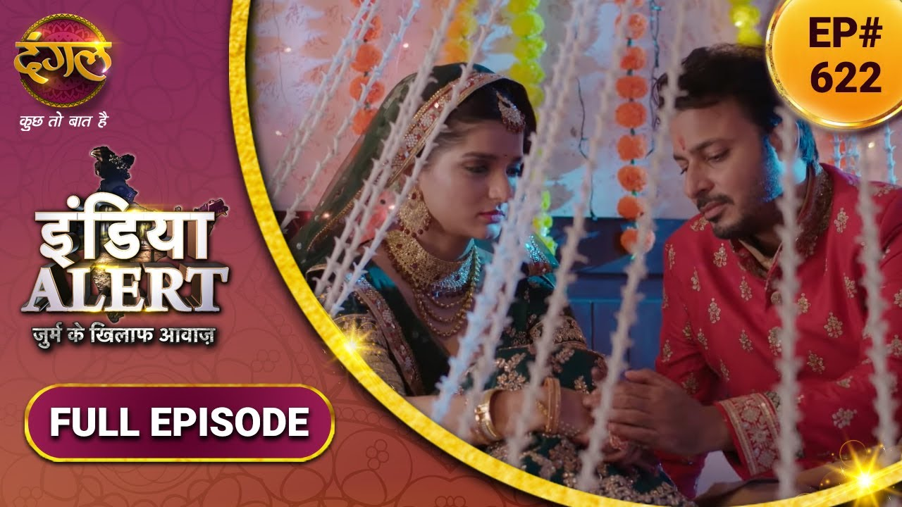 Download India Alert   इंडिया अलर्ट   New Full Episode 622   Shaadi Bani Barbadi   Dangal TV