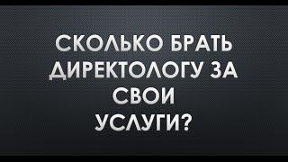 Яндекс Директа От А До Я - Яндекс Директ