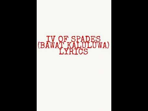 Download IV OF SPADES-Bawat kaluluwa(Lyrics) MP3 - ZONAMP3