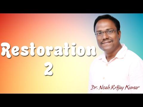 నీవు పోగొట్టుకున్నవన్నీ తిరిగి పొందగలవు - Restoration-2  - Dr.Noah R.Ajay Kumar