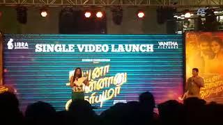 vijay tv Bhavana and producer in chennai forum mall