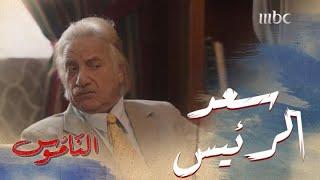 سعد ينصب نفسه بديلا لأبومحمد رغما عن سالم