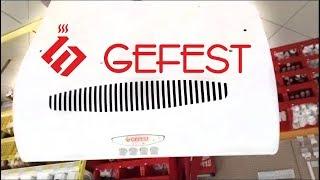 Видеообзор вытяжки Гефест 2501. Вытяжка на кухню Gefest. SUPER ГАЗ кухонная техника и газтехника.