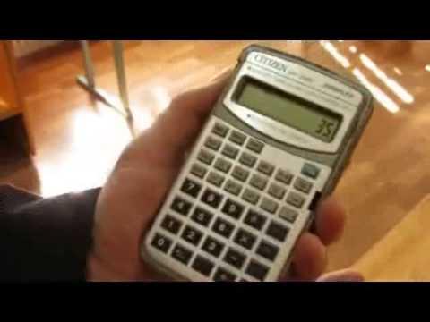 Вопрос: Как пользоваться инженерным калькулятором?