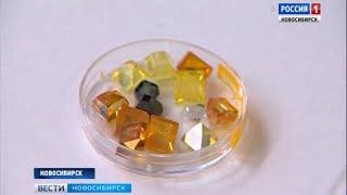 Технологию выращивания искусственных алмазов отрабатывают в новосибирском Академгородке
