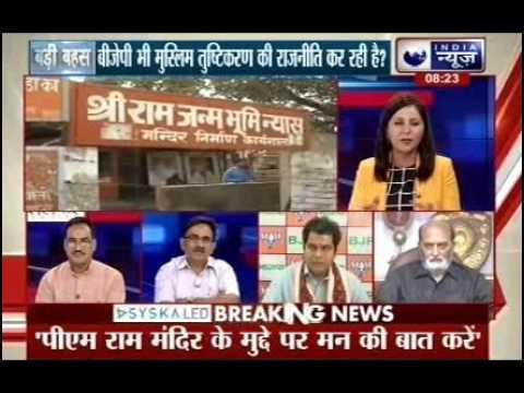 Shiv Sena asks PM Narendra Modi to reveal his Mann Ki Baat on Ram temple issue