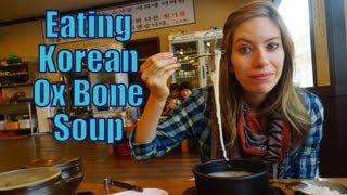 Eating Korean Ox Bone And Brisket Soup (seolleongtang - 설렁탕 - 先農湯) For Breakfast