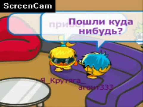 Аисты русская народная сказка три медведя мультфильм