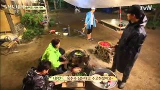 """Three Meals A Day"" Park Shin Hye  ""Shabu Shabu"""