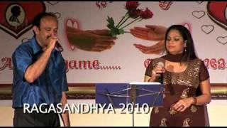 Ragasandhya 2010 - Doore Kizhakkudikkum