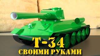Как сделать из бумаги Т-34-85