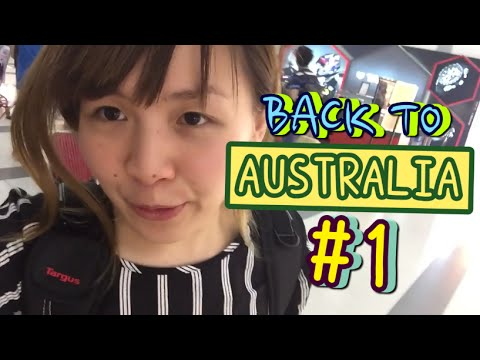 Back to Australia Vlog #1: Where's my food!?!