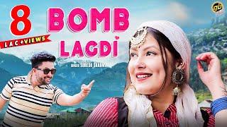 2021 Latest Himachali Song   Bomb Lagdi - बम लगदी   Suresh Sharma & Manisha   New Pahari Song