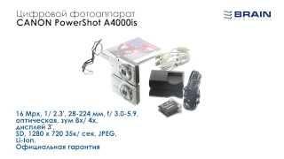 видео Canon PowerShot A4000 IS и PowerShot A3400 IS