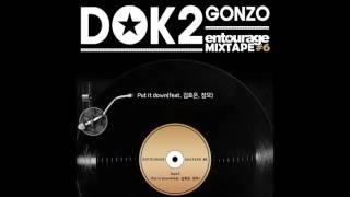 [안투라지 MIXTAPE #6] 도끼 (Dok2) - Put it down (Feat. 김효은 (Kim Hyoeun), 창모 (Changmo))