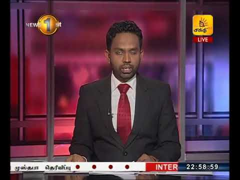 News 1st: Prime Time Tamil News - 10.45 PM | (18-03-2018)