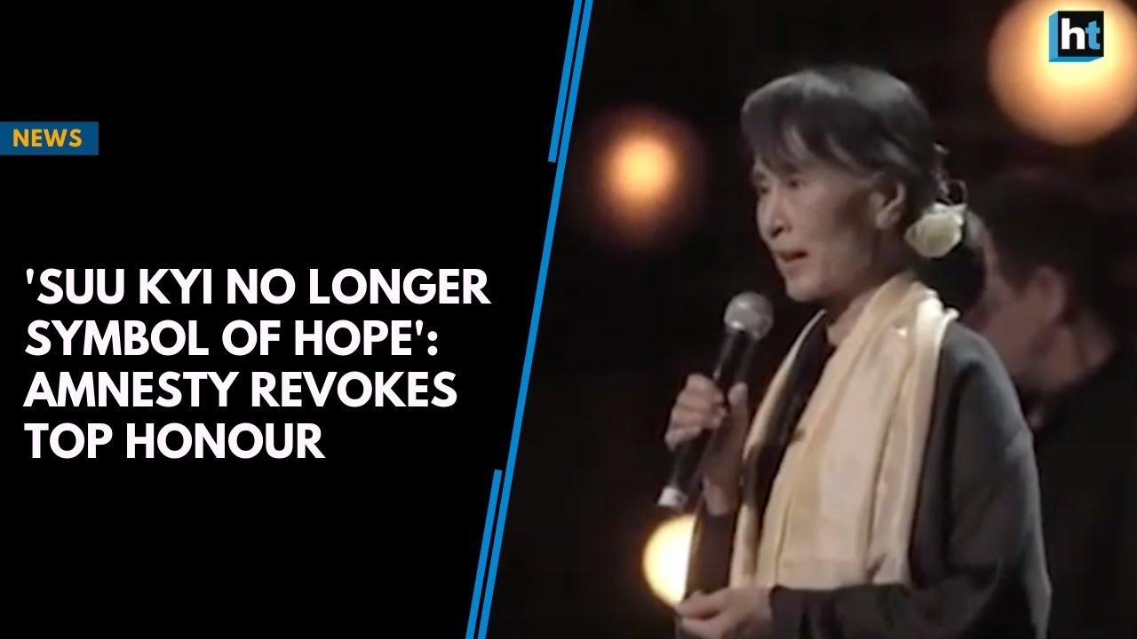 'Suu Kyi no longer symbol of hope': Amnesty revokes top honour