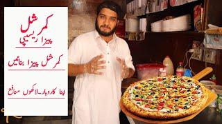 Secret Pizza Commercial Recipe  Pizza Recipe Restaurant Style  Kun Foods